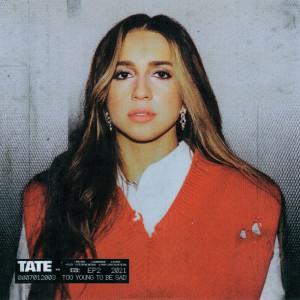 收聽Tate McRae的bad ones歌詞歌曲