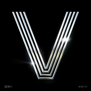 The Vision - The 1st Digital EP 2019 WayV