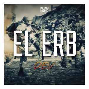Dev的專輯El Erb