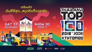"""เตรียมตัวพบกับคอนเสิร์ต ฮิต หนัก มาก! """"Thailand Top 100 by JOOX 2018"""""""