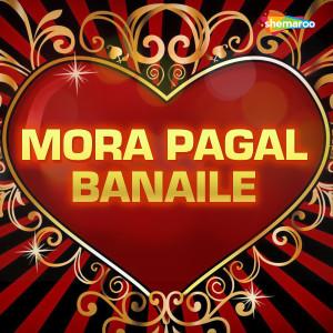 Album Mora Pagal Banaile from Ubrato Das