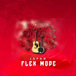 Album Flex Mode (Explicit) from Japan