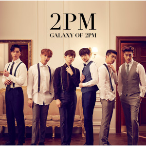 2PM的專輯GALAXY OF 2PM<repackage>
