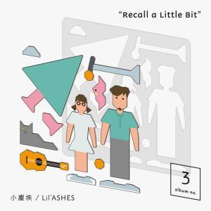 小塵埃的專輯Recall A Little Bit