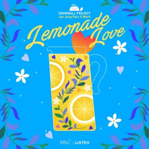 Lemonade Love dari 마크