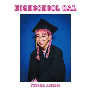 青山黛瑪的專輯Highschool Gal