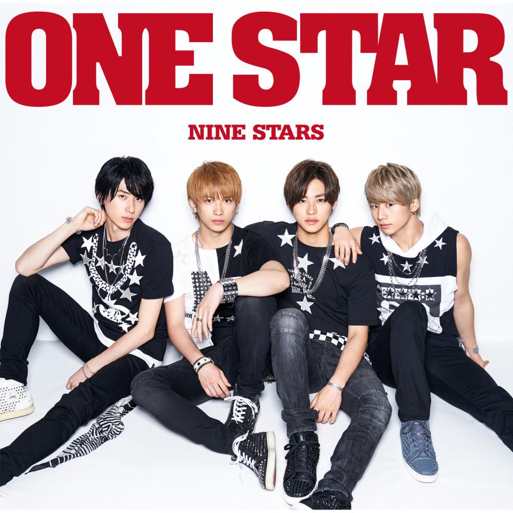 ฟังเพลงใหม่อัลบั้ม One Star