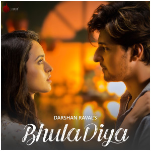 Bhula Diya