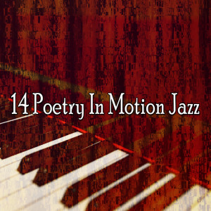 Album 14 Poetry in Motion Jazz from Relaxing Piano
