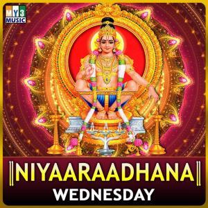 Niyaaraadhana Wednesday dari GIRI