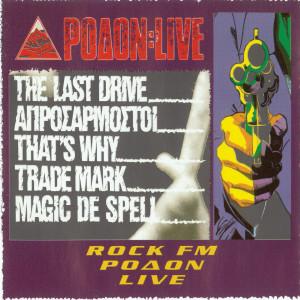 Album Rodon (Rock FM Rodon Live) from Various Artists