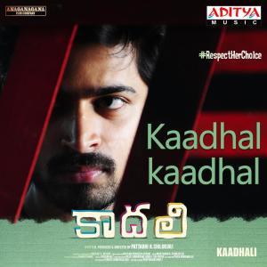 Album Kaadhal Kaadhal from Clinton