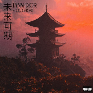 Album Prospect (feat. Lil Ghost) (Remix) (Explicit) from iann dior