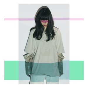 Aimyon (あいみょん)的專輯Ai wo Tsutaetaidatoka