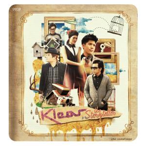 ดาวน์โหลดและฟังเพลง วันนี้วันอะไร พร้อมเนื้อเพลงจาก KLEAR
