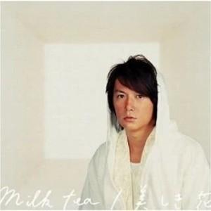 福山雅治的專輯Milk Tea/Utsukushiki Hana