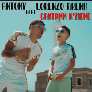 Album Cantamm N'Zieme from Antony