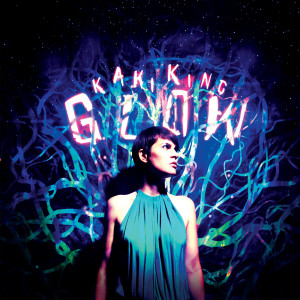 Listen to Skimming the Fractured Surface to a Place of Endless Light song with lyrics from Kaki King