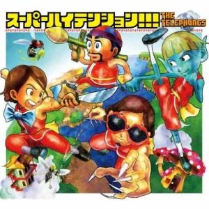 Album Super High Tension!!! from ザ・テレフォンズ