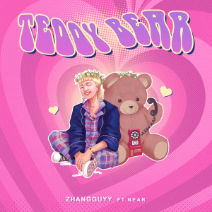 Album Teddy Bear from Near