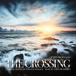 巖代太郎的專輯The Crossing (John Woo's Original Motion Picture Soundtrack)