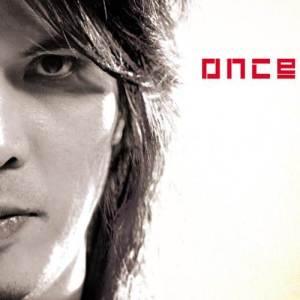 Once dari Once