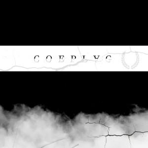 Album Coeplag from ATN RAP