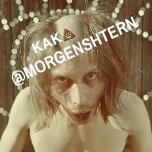 Album КАК @MORGENSHTERN from ЛОЛИТА КОКС