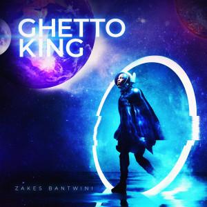 Listen to Osama song with lyrics from Zakes Bantwini