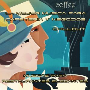 收聽Mr. Saxobeat的Moscow歌詞歌曲