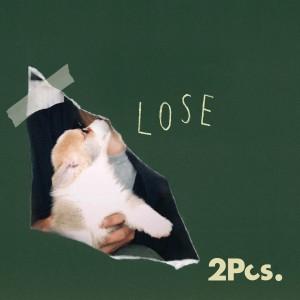 อัลบั้ม Lose