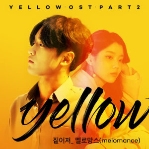 Album Yellow OST part.2 from 멜로망스