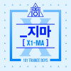 PRODUCE X 101 Album X1-MA Mp3 Download