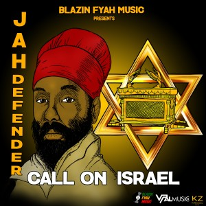 Album Call on Israel from Jah Defender