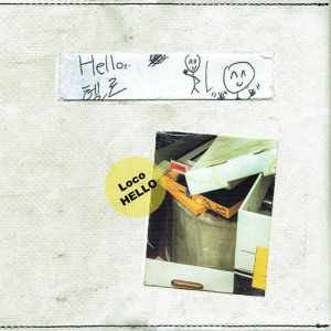 อัลบั้ม HELLO
