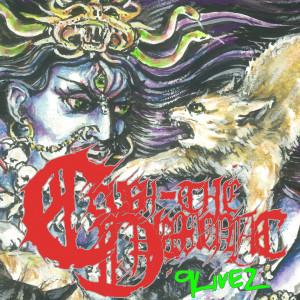 Album 9 Lives from Crush The Demoniac