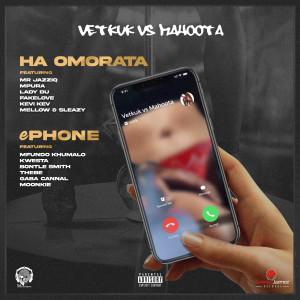 Album Ha Omorata / ePhone(Explicit) from Vetkuk