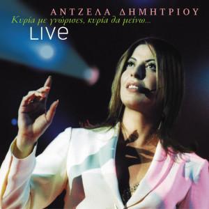 Ourane 2003 Angela Dimitriou