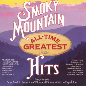 Album Smoky Mountain All-Time Greatest Hits, Vol. 1 from Studio Musicians