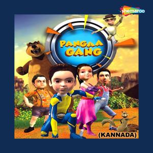 Album Pangaa Gang from Shamir Tandon