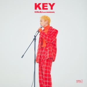 Key (SHINee)的專輯Cold