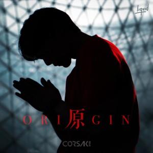 原 Origin