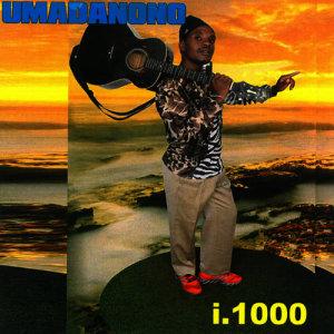 Listen to Sithwele kanzima song with lyrics from UMadanono