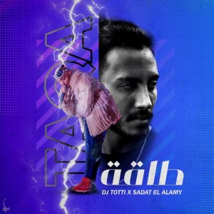 Album طاقة from DJ Totti