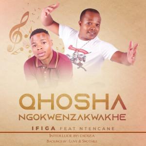 Album Ifiga from Ntencane