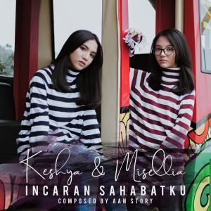 Download Lagu Misellia Ikwan - Incaran Sahabatku