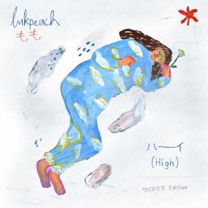 High (Japanese Version) - Single