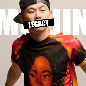 歐陽靖的專輯Legacy