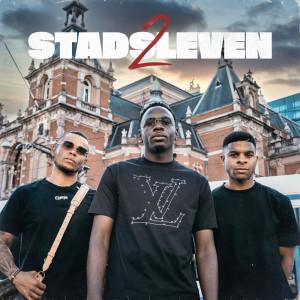 Album Stadsleven 2 (Explicit) from De Stad