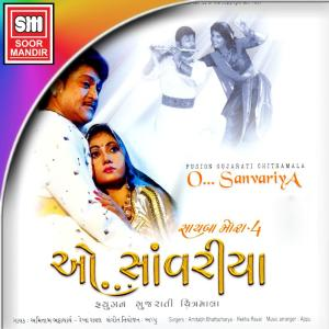 Album O Sanvariya from Amitabh Bhattacharya